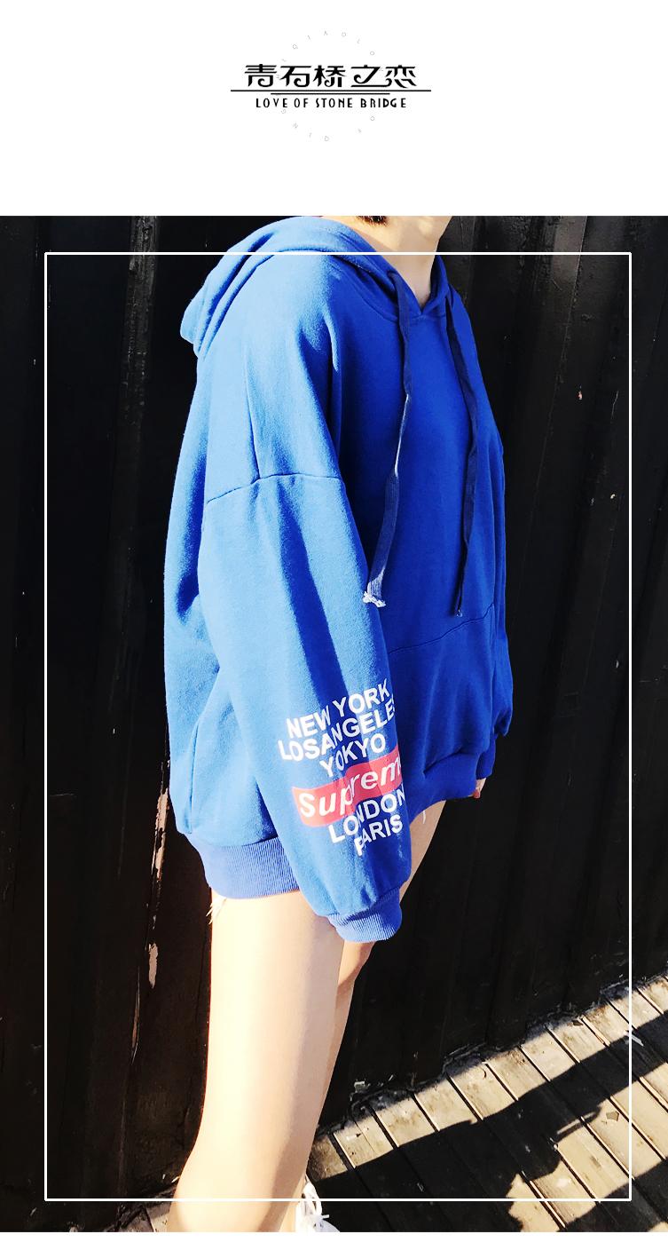 秋蓝色连帽超火卫衣女潮长袖韩版宽松欧美嘻哈怪味少女上衣